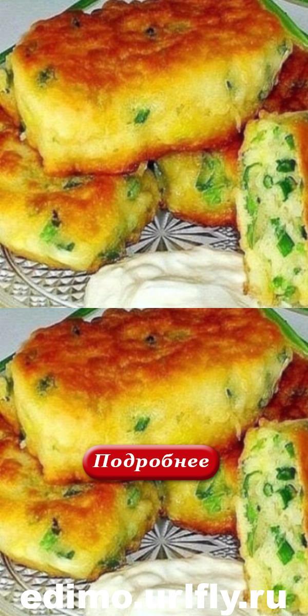 Ну очень ленивые пирожки за 10 минут с яйцом и зелёным луком