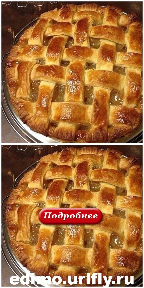 Пирог «Корзинка с персиками» — пальчики оближешь