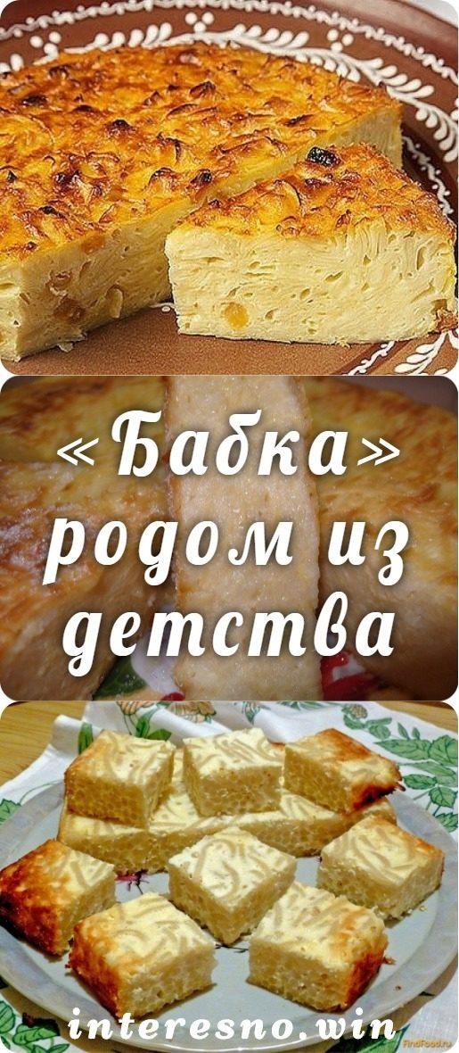 babka-rodom-iz-detstva-2217119