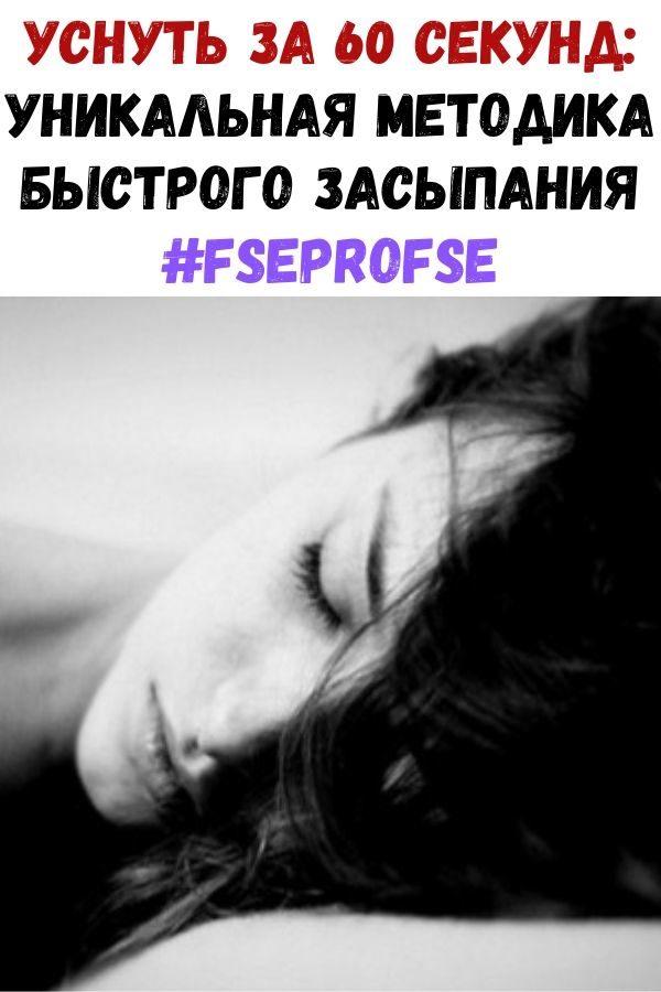 fse-pro-fse-25-2588946