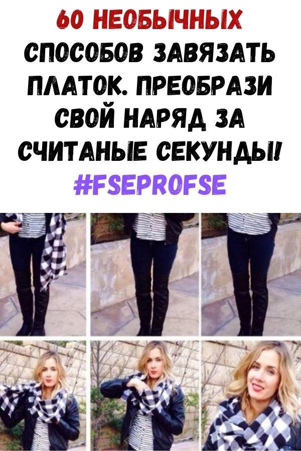 fse-pro-fse-26-7585768