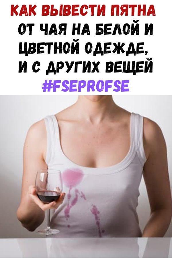 fse-pro-fse-3-5058626