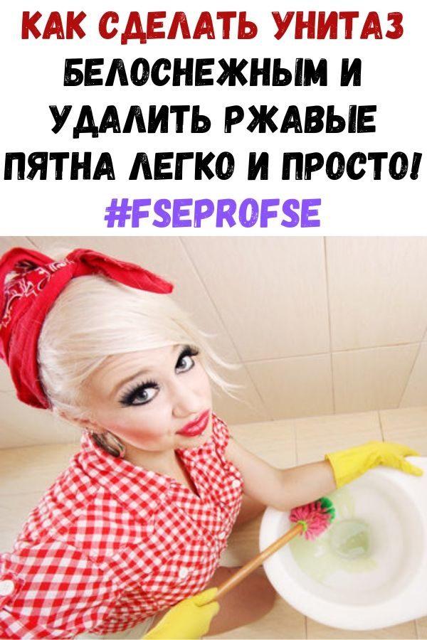 fse-pro-fse-4-7162418