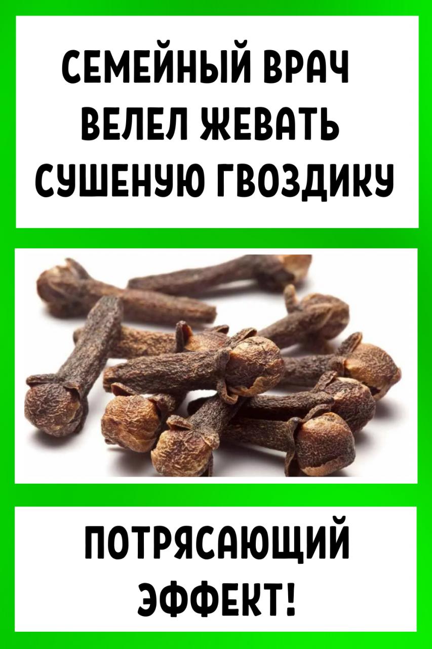 krasota-i-zdorove-10-7221543