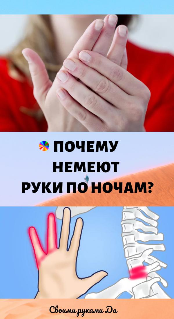 rastvor-vytyagivayushhij-iz-nog-vsyu-bol3-9945984