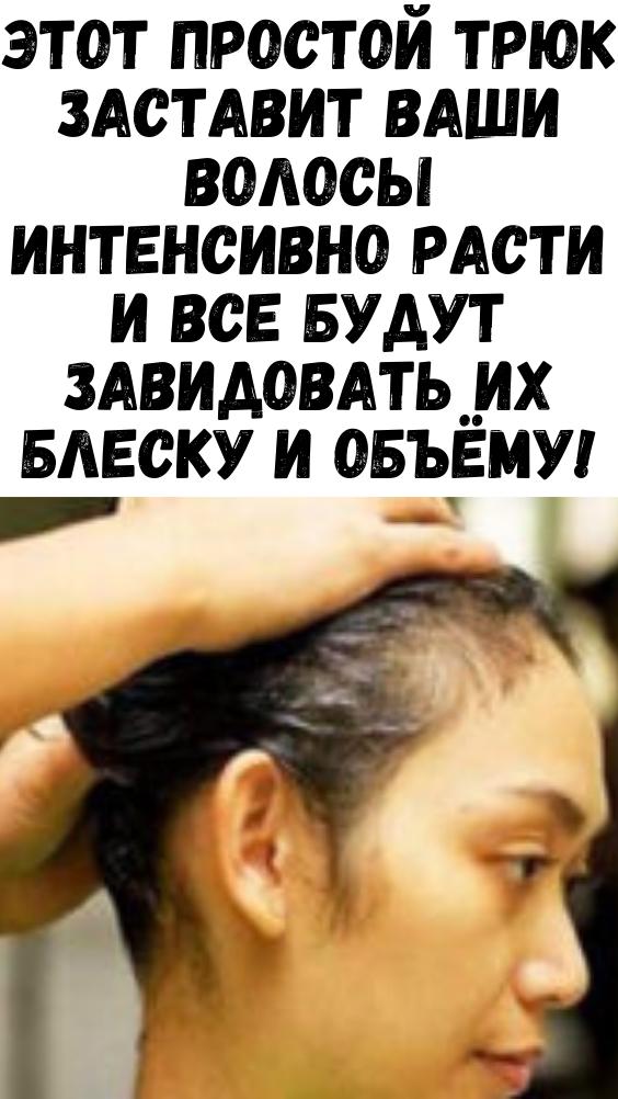 sovetrecept20-2-5519983